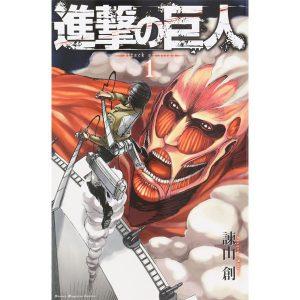 Japanese Attack On Titan manga