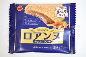 Roanne Choco Crunch